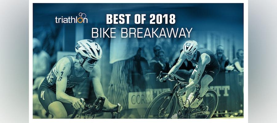 Best of 2018: Bike Breakaway