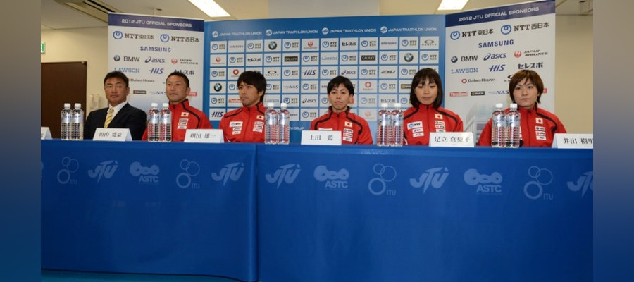 Japan announces Olympic team for London 2012